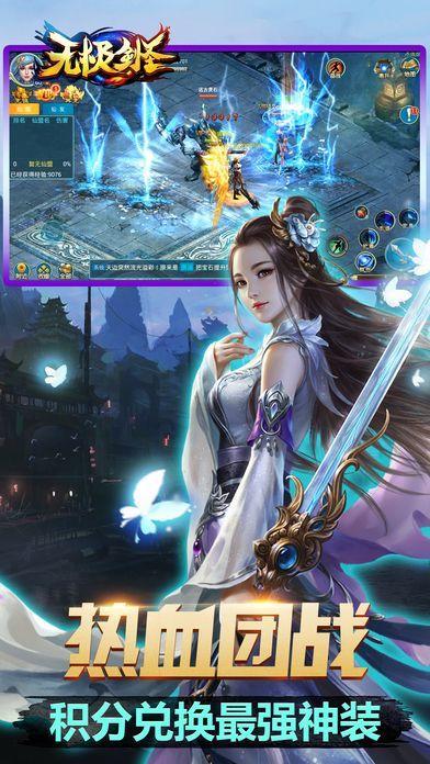 《剑圣觉醒》是一款还原MOBA经典的诚意之作,MOBA+RPG的经典融合,提供1V1、3V3、5V5等多种MOBA竞技模式。