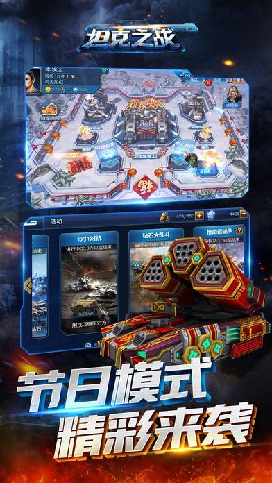 这款游戏中玩家既可以操作单一坦克进行各种任务,当然是通过射击的方式,还可以掌控全局,与电脑或者其他玩家斗智斗勇,喜欢的朋友不要错过了哦!
