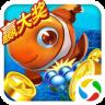 超神捕鱼 V1.0.2 安卓版