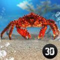 螃蟹模拟器3D苹果版