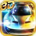 3D车神计划 V1.0 苹果版