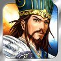 国战三国志 V1.0 安卓版