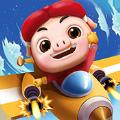 猪猪侠爱射击 V2.9.1 苹果版