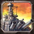 战舰S模拟战争 V1.0 安卓版