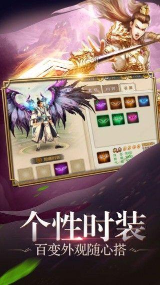 诸天仙武V1.0 安卓版