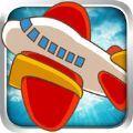 完美起航 V1.0 苹果版