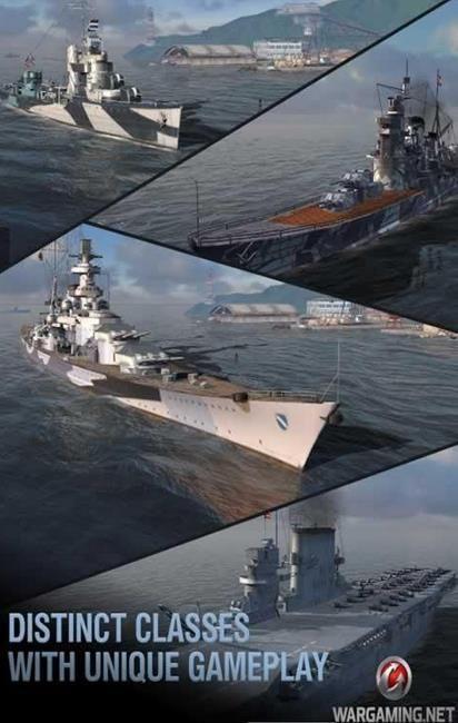 战舰世界闪击战V0.5.71 安卓版