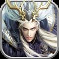 三界御神魔 V1.0 安卓版