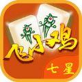 七星飞小鸡 V1.0.0 苹果版