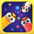 欢乐球吃球蛇蛇争霸 V1.0 iOS版