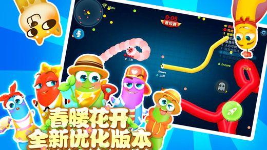 欢乐球吃球蛇蛇争霸V1.0 安卓版