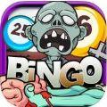 僵尸宾果乐园 V1.0 苹果版