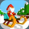 雪橇大冒险 V1.0.2 安卓版
