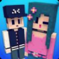 浪漫约会模拟器 V1.8 安卓版