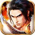 刀剑灵域 V1.0.7 苹果版