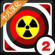 核能公司2 V1.0 破解版