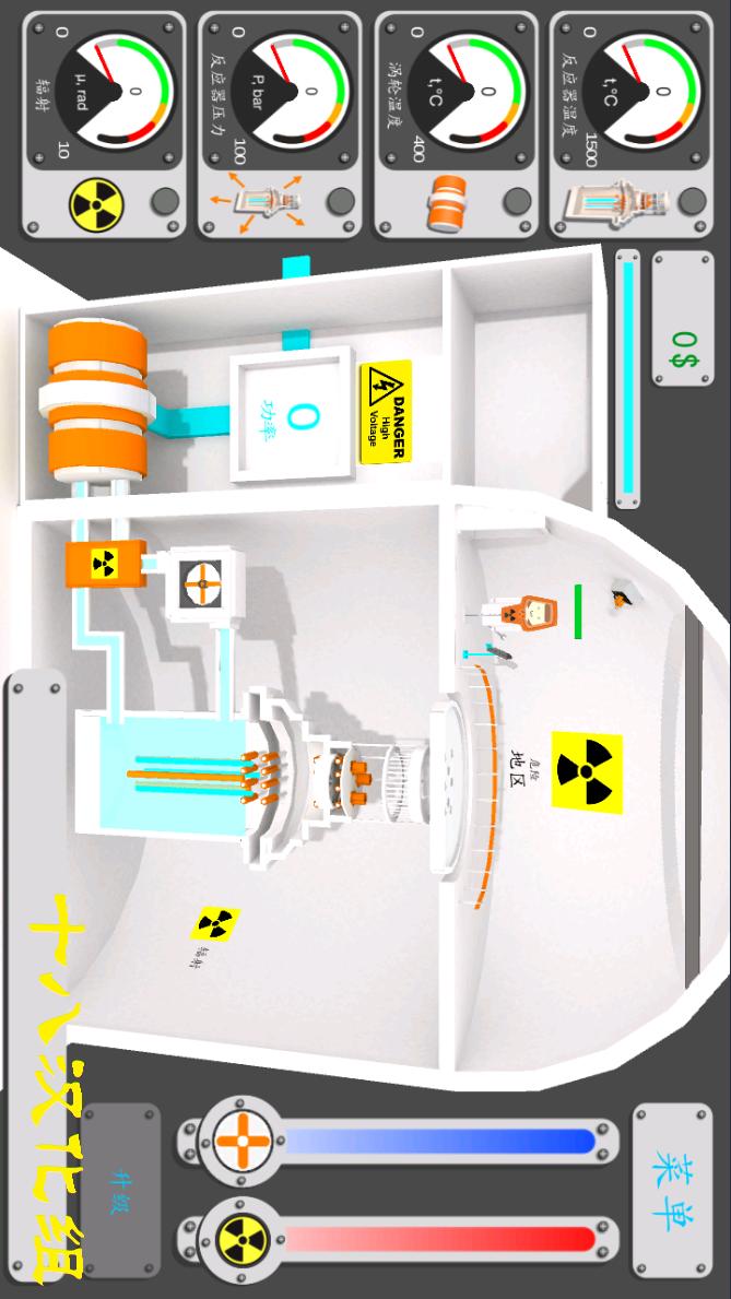 核能公司2V1.0 破解版