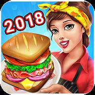 餐车厨师:烹饪 V1.3.5 破解版