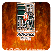 真三国无双A最新中文版下载,街机游戏真三国无双A安卓版下载