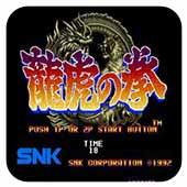 ��虎之拳 官方版