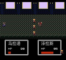 龙珠英雄中文版