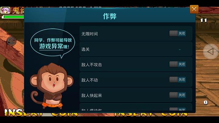 三国战纪 战神传说V4.2.0 安卓版