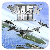 1945K3 安卓版