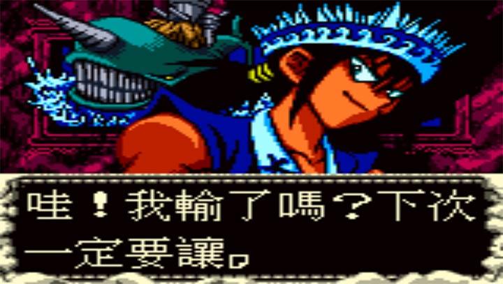 游戏王4最强决斗者战记 游戏篇战略版