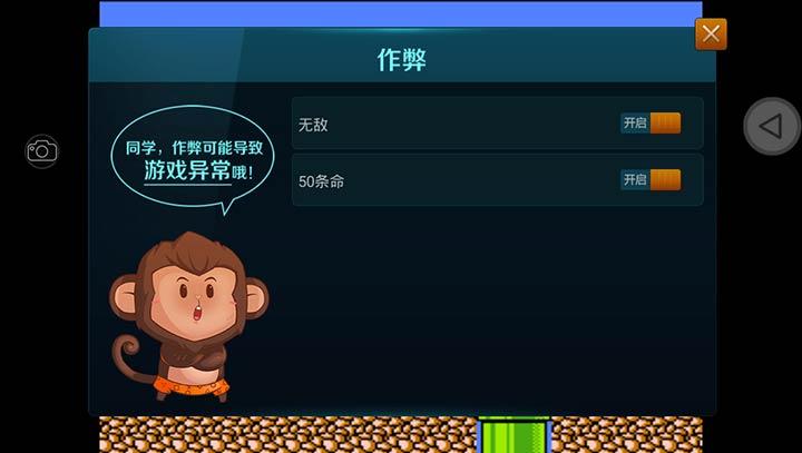 超级玛丽2V3.8.4 安卓版