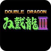 双截龙3 超级技能版 V1.0.1 安卓版