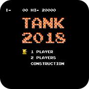 坦克大战2017安卓版