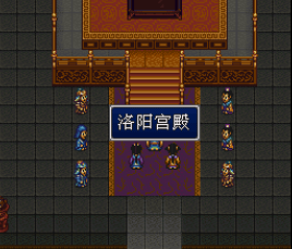 三国志英杰传中文版