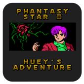 梦幻之星2 休伊的冒险 安卓版