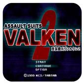 重装机兵Valken2 手机版