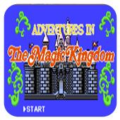 迪士尼魔术王国 爆衣彩蛋版