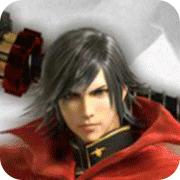 B盘 最终幻想 零式 手机版