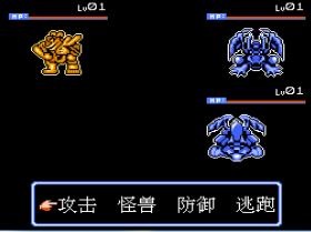 游戏王中文版