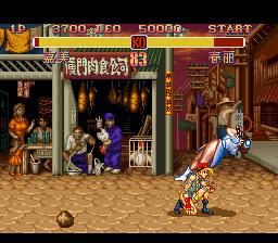 超级街头霸王2V2.2.4 安卓版