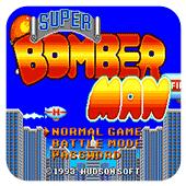 超级炸弹人最新版下载,街机游戏超级炸弹人下载