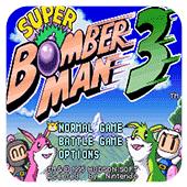 终极版超级炸弹人3下载-超级炸弹人3街机游戏下载