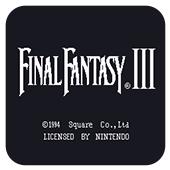 最终幻想3 安卓版