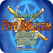 火焰纹章 五人之梦 最终版