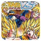 龙珠 TAG VS 战略版