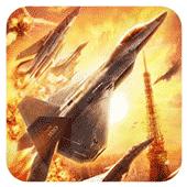 皇牌空战X2 联合攻击 中文版