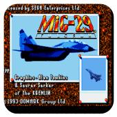 米格29 手机版