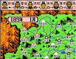 三国志2 霸王的大陆 完美版V1.1.9 安卓版