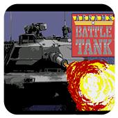 M1战斗坦克 安卓版