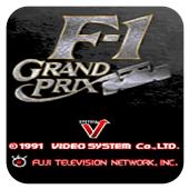 一级方程式GP大赛 安卓版