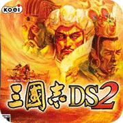 三��志DS 2