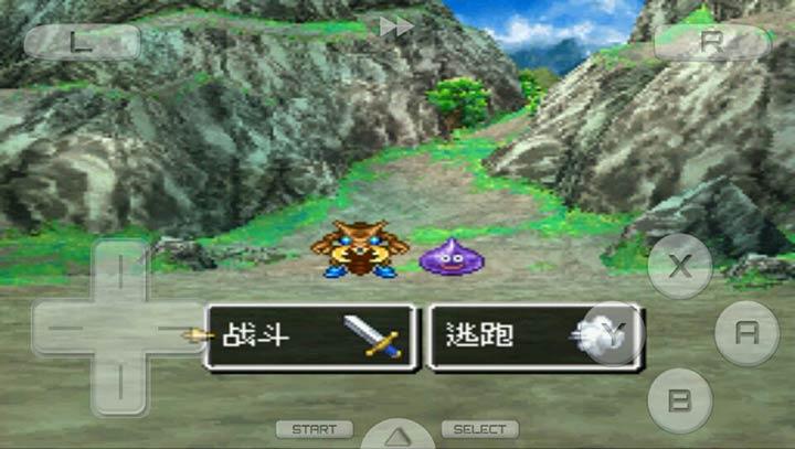 勇者斗恶龙4 被引导的人们安卓版
